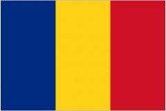 Знаме-на-Румъния