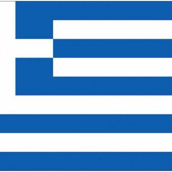 Знаме-на-Гърция