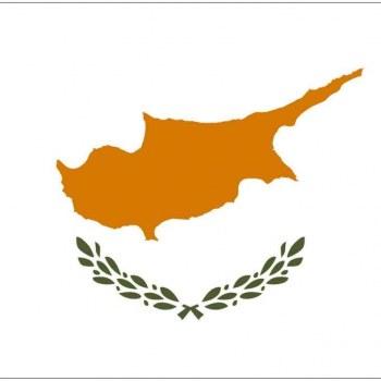 Знаме-на-Кипър