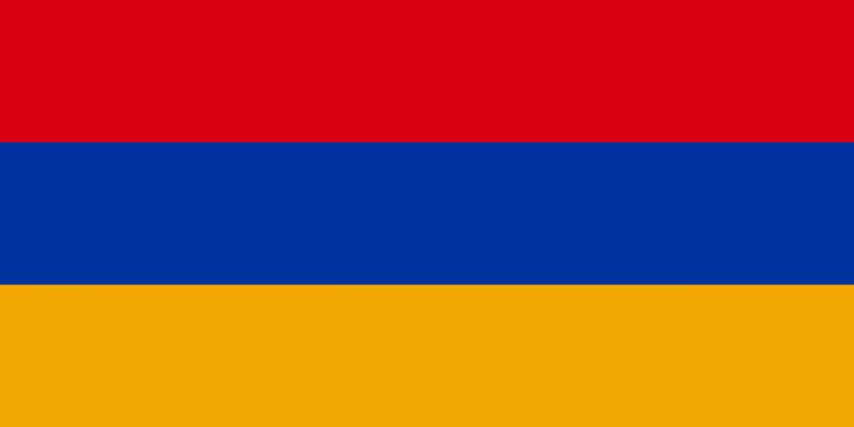 Знаме Армения