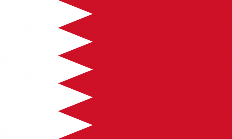 Знаме Бахрейн