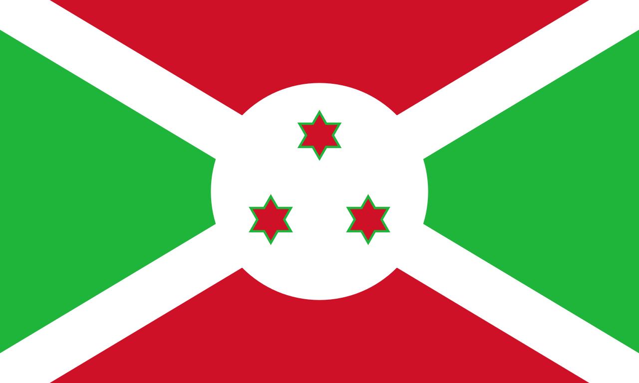 Знаме Бурунди