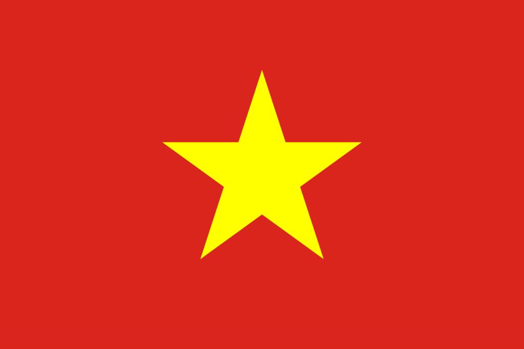 Знаме Виетнам