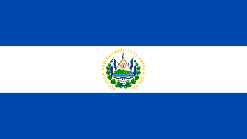 Знаме Ел Салвадор