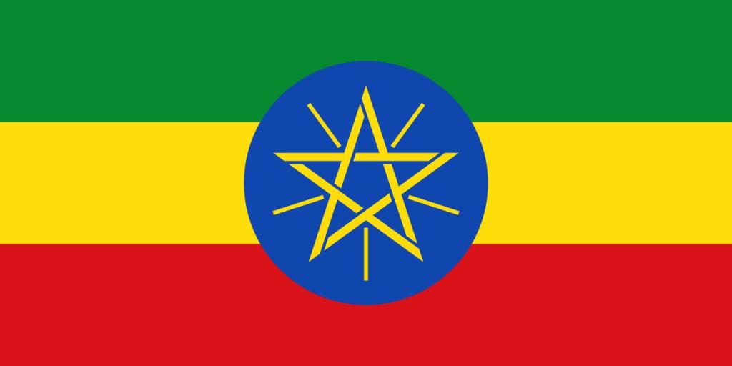 Знаме Етиопия