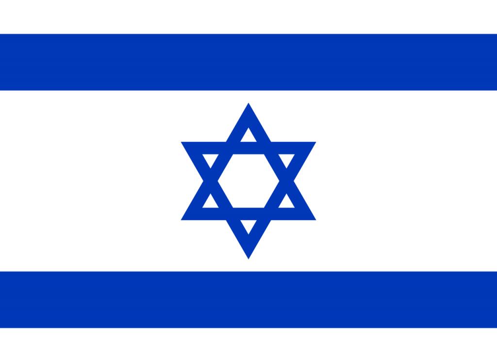 Знаме Израел