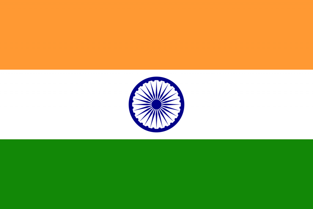 Знаме Индия