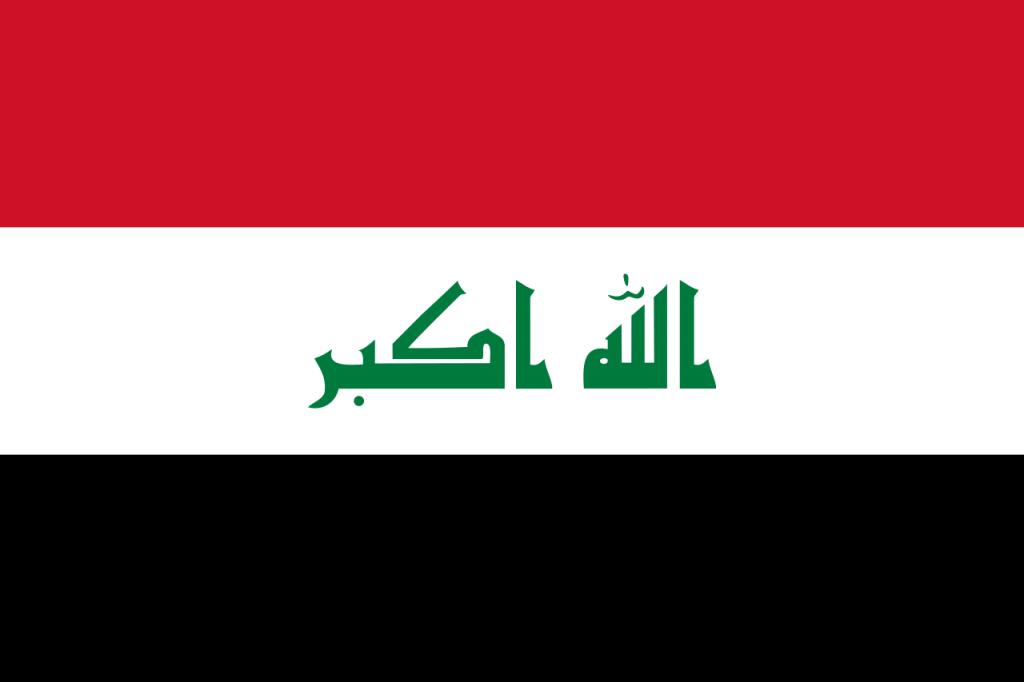 Знаме Ирак