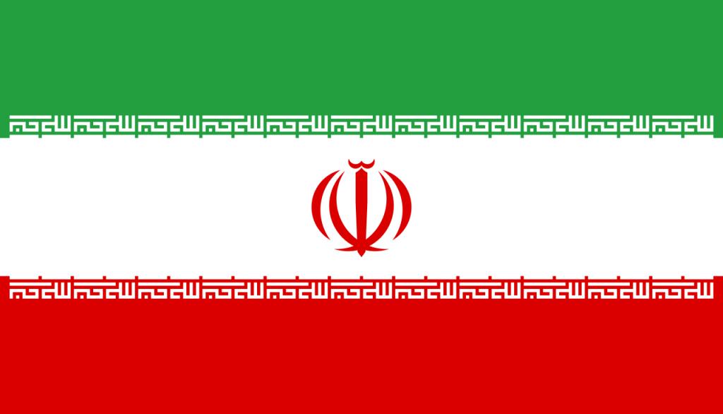 Знаме Иран