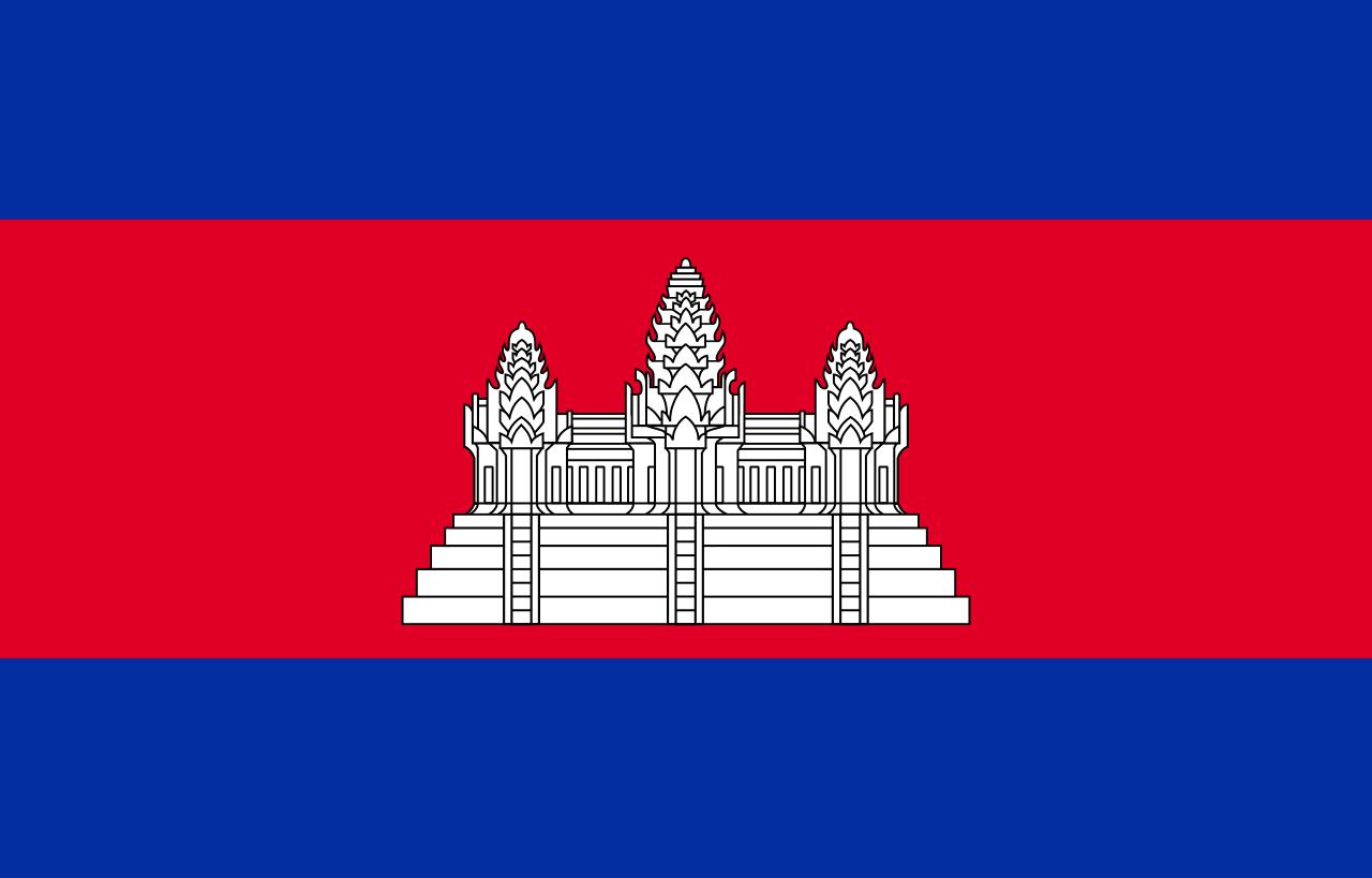 Знаме Камбоджа
