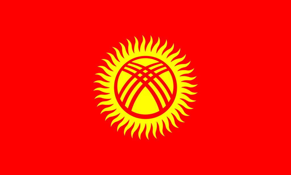 Знаме Киргистан