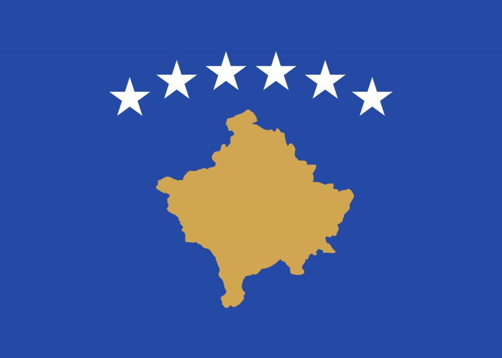 Знаме Косово