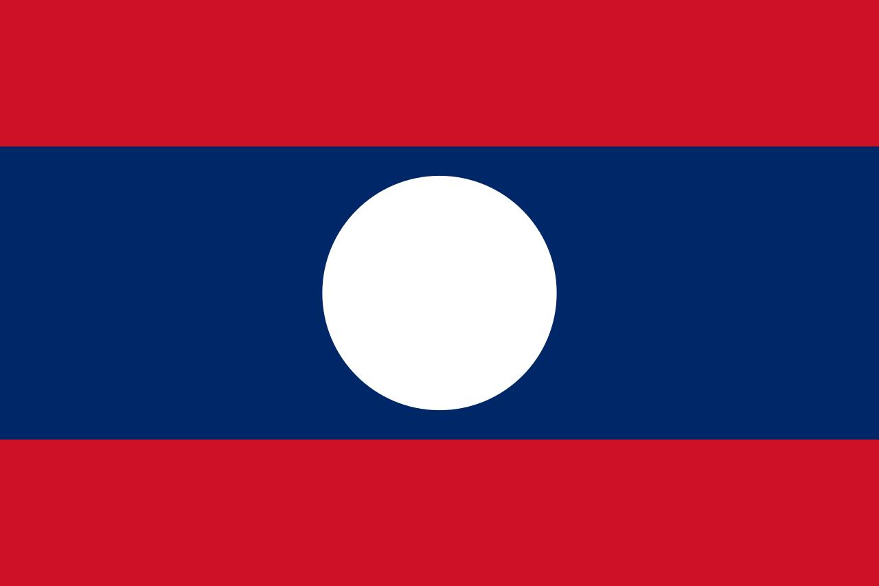 Знаме Лаос