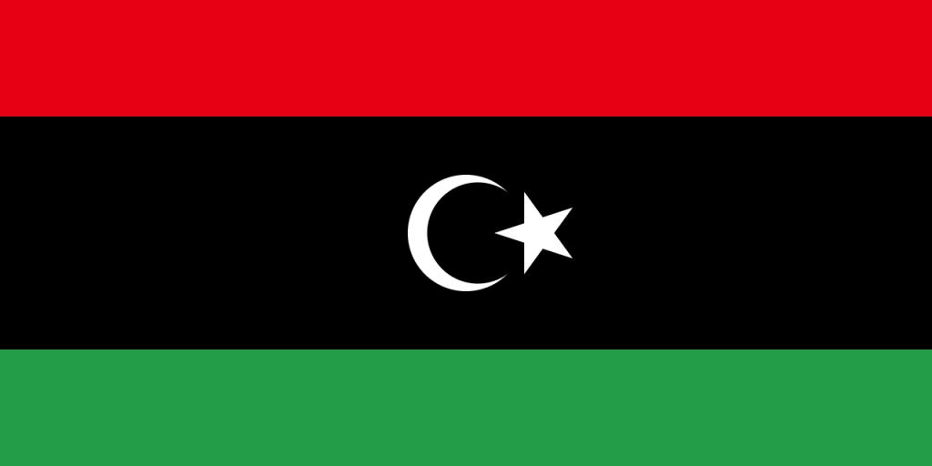 Знаме Либия