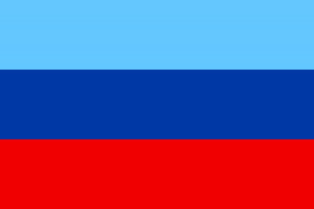 Знаме Луганска народна република