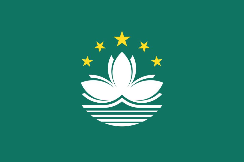 Знаме Макао