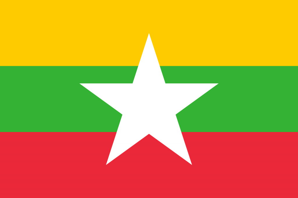 Знаме Мианмар