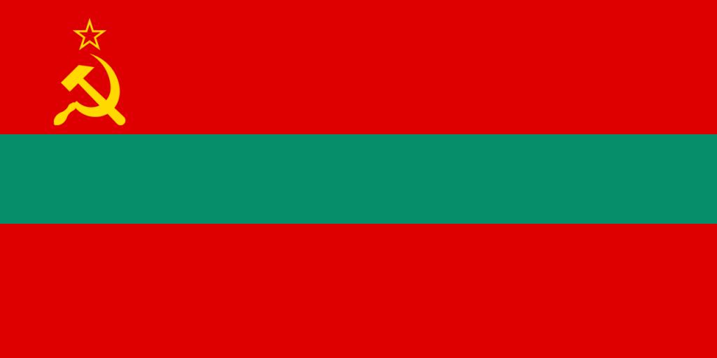 Знаме Приднестровие