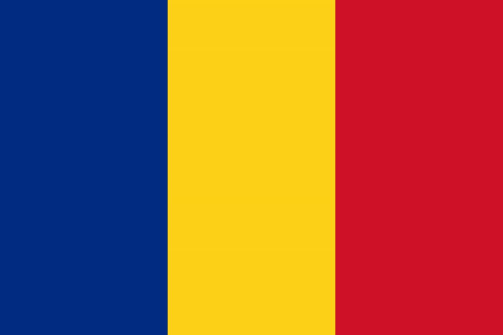 Знаме Румъния