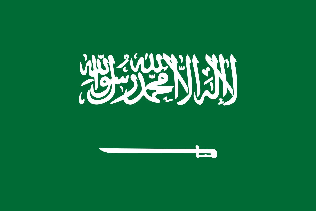 Знаме Саудитска Арабия