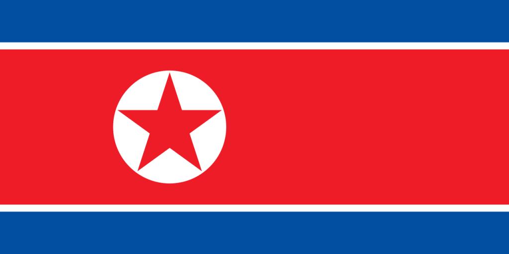 Знаме Северна Корея