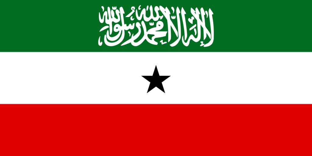 Знаме Сомалиленд
