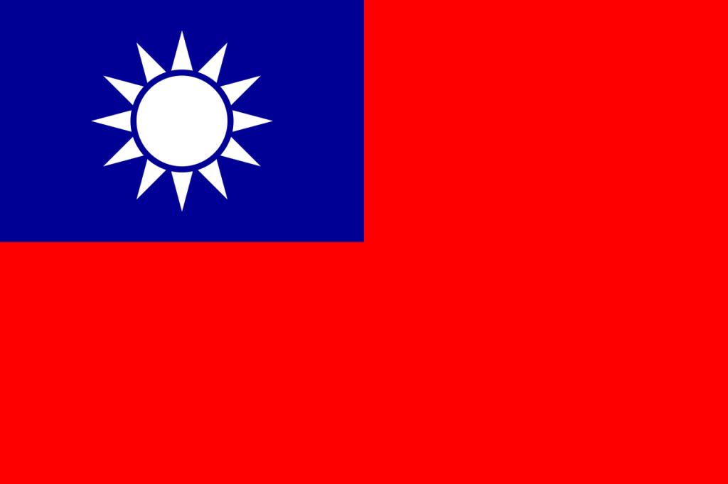 Знаме Тайван