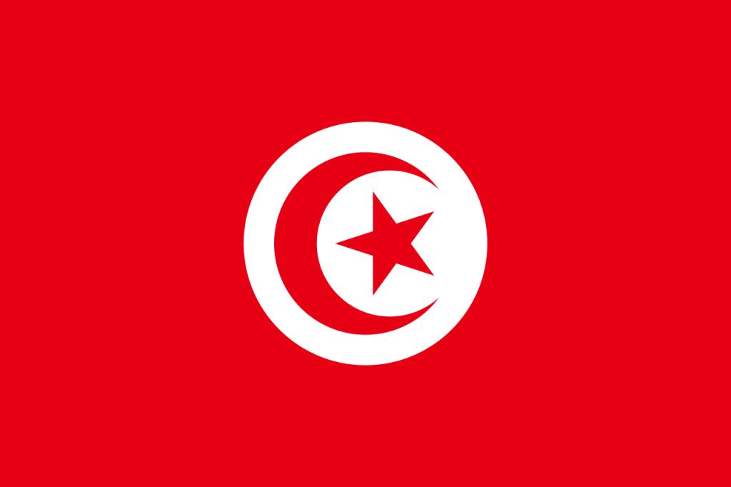 Знаме Тунис