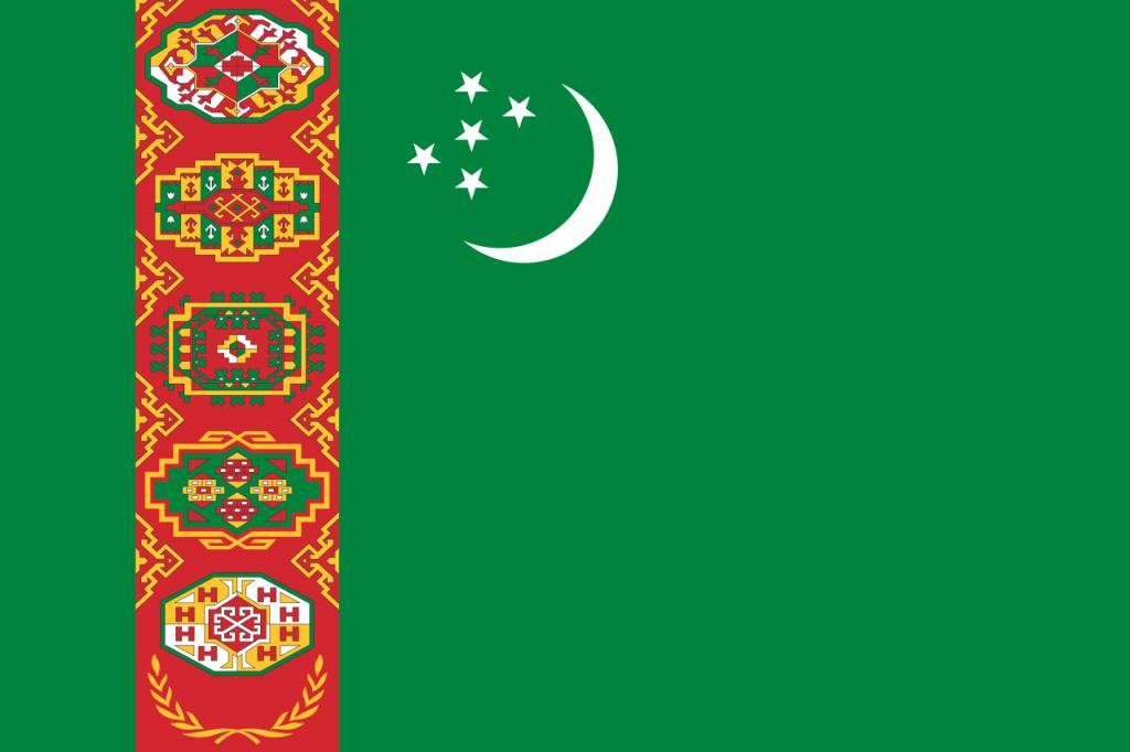 Знаме Туркменистан
