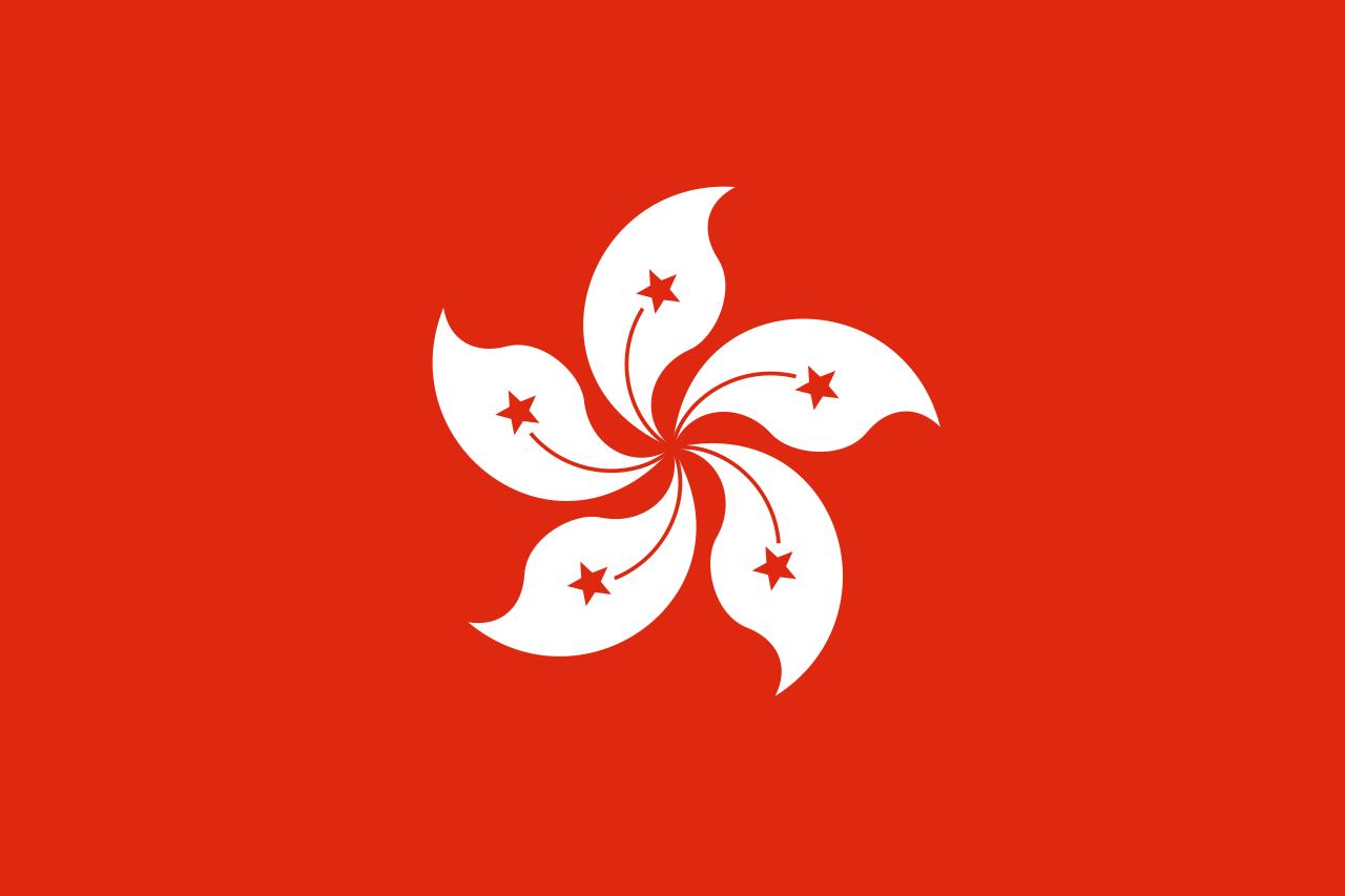 Знаме Хонгконг